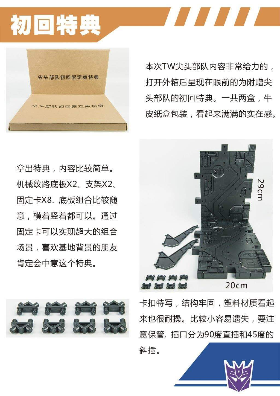 [ToyWorld] Produit Tiers - TW-M02A Combustor (Ramjet/Statoréacto), TW-M02B Assault (Thrust/Fatalo), TW-M02C Requiem (Dirge/Funébro) - Page 2 Q1lKpoki