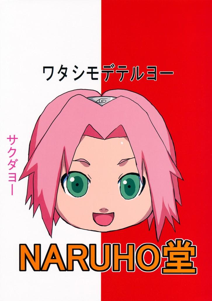 Harem anime de naruto con tsunade, hinata y sakura