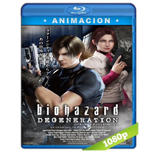 descargar Resident Evil Degeneracion HD1080p Lat-Cast-Ing 5.1 (2008) gratis