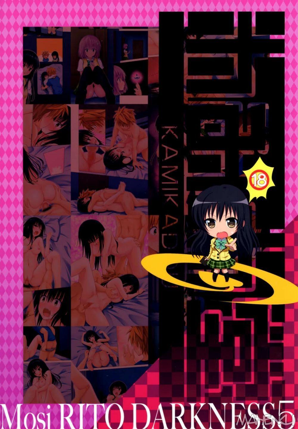 Image Oi5TGJhm in Komik Hentai Doujin Indo Mosi RITO DARKNESS 5