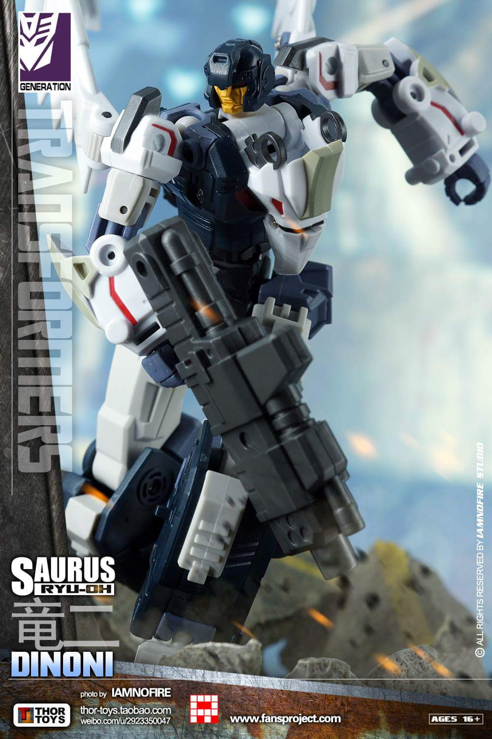 [FansProject] Produit Tiers - Jouet Saurus Ryu-oh aka Dinoking (Victory) | Monstructor (USA) - Page 2 LHttvbmI
