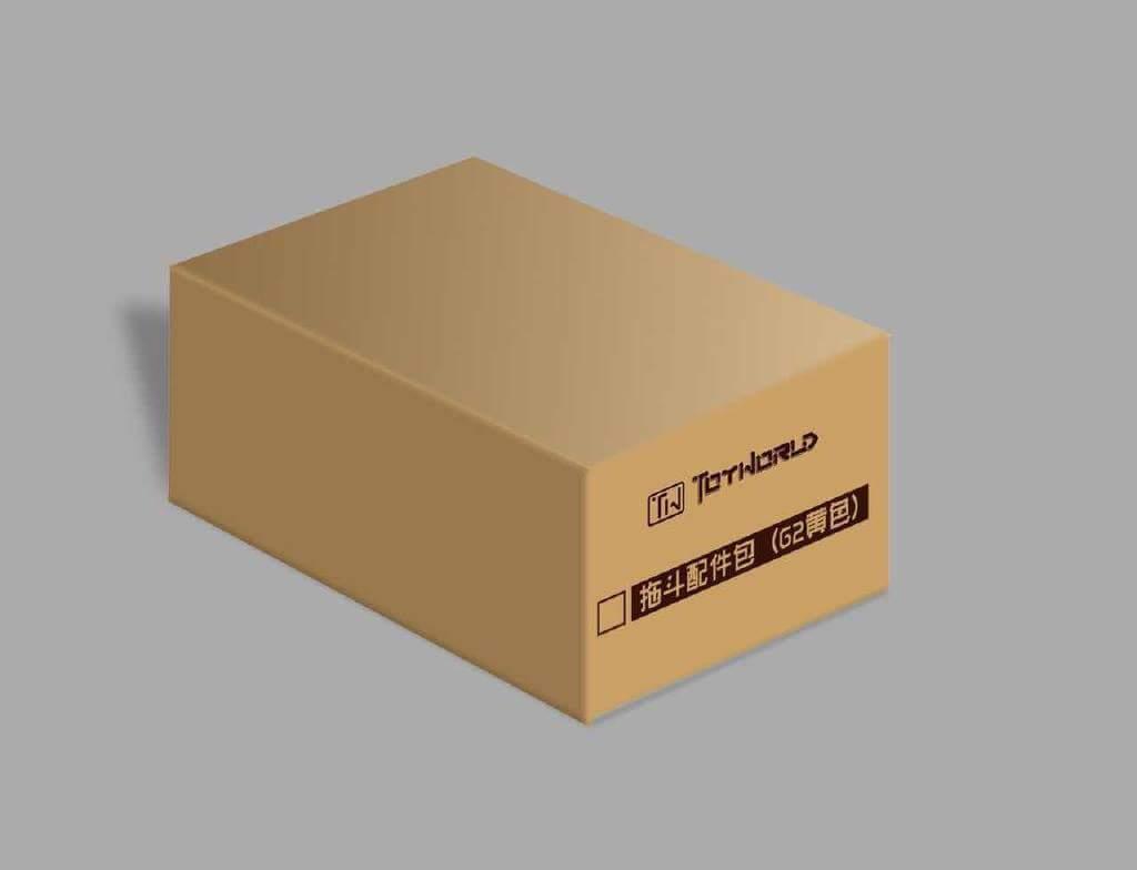 [Toyworld] Produit Tiers - Jouet TW-C Constructor aka Devastator/Dévastateur (Version vert G1 et jaune G2) - Page 8 T7Kbj5jV