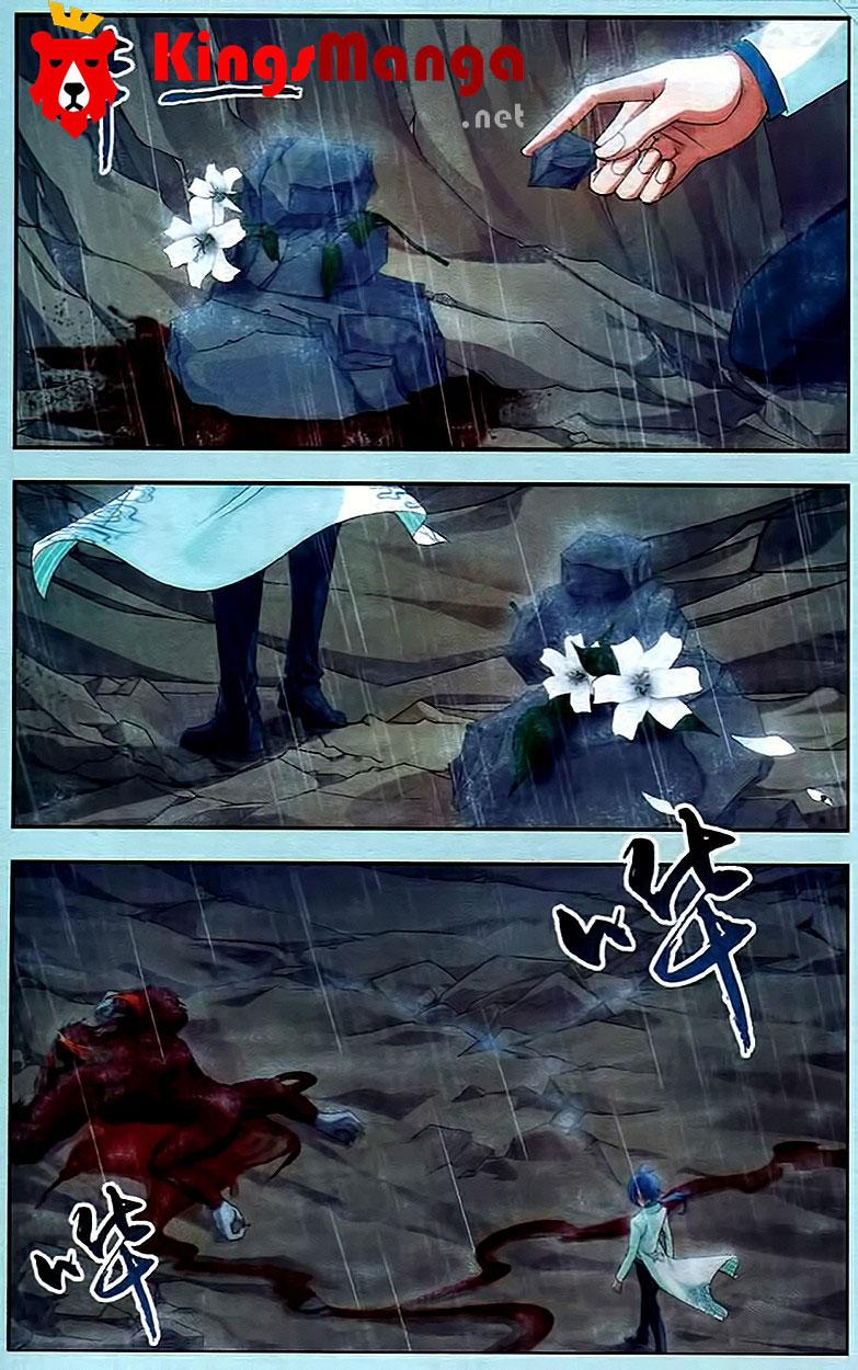 อ่านการ์ตูน Da Zhu Zai 14 ภาพที่ 13