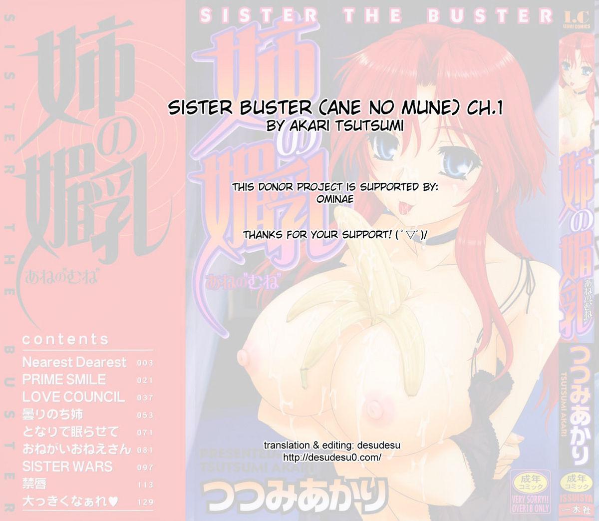 พี่สาวทรงโต - P.69