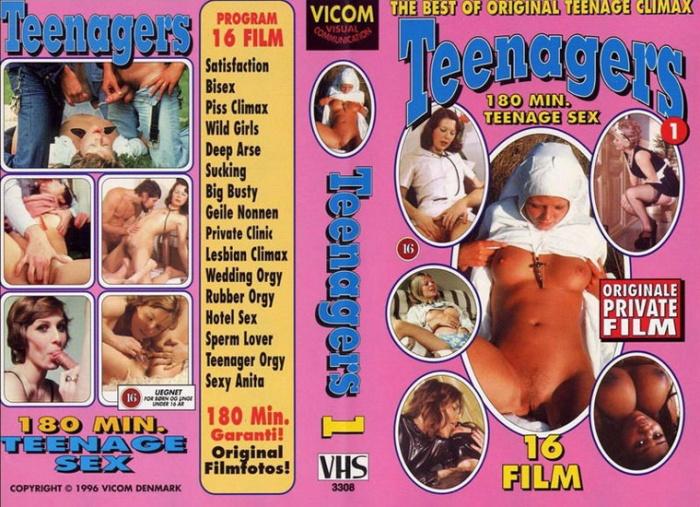 retro-pornushka-filmi