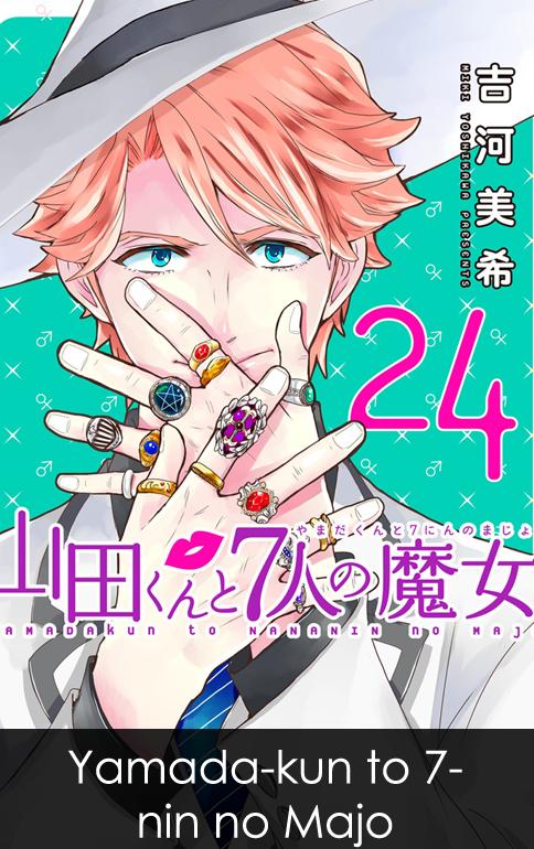 อ่านการ์ตูน Yamada-kun to 7-nin no Majo