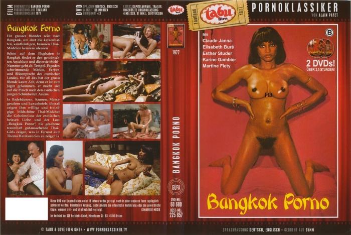 Скачать фильмы через торрент бесплатно и без регистрации смотреть эротика фото 678-724