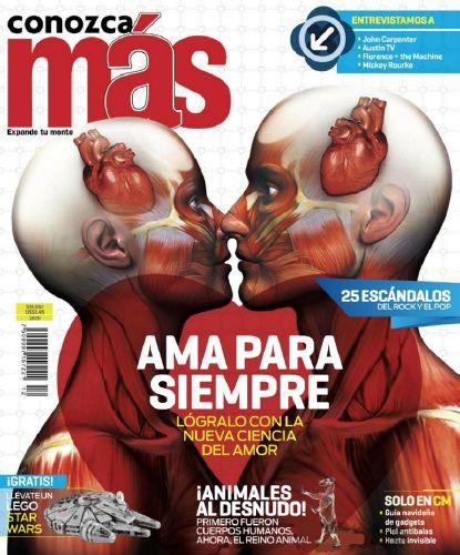 Revista: Conozca Más [México] - Diciembre 2011 [PDF | Español | 26.79 MB]