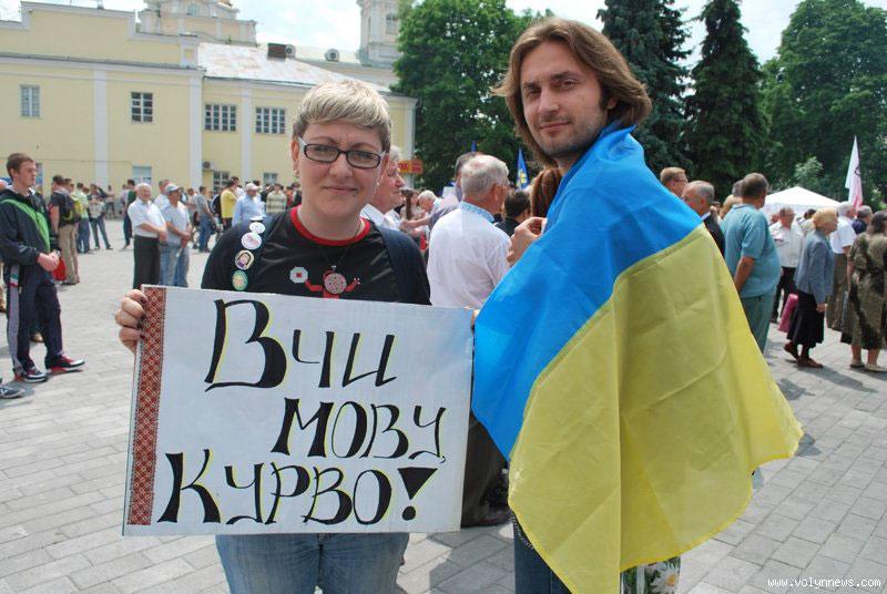 Блог пользователя  ElenaGrishko: Порошенко попросили ввести санкции против высших чинов Польши