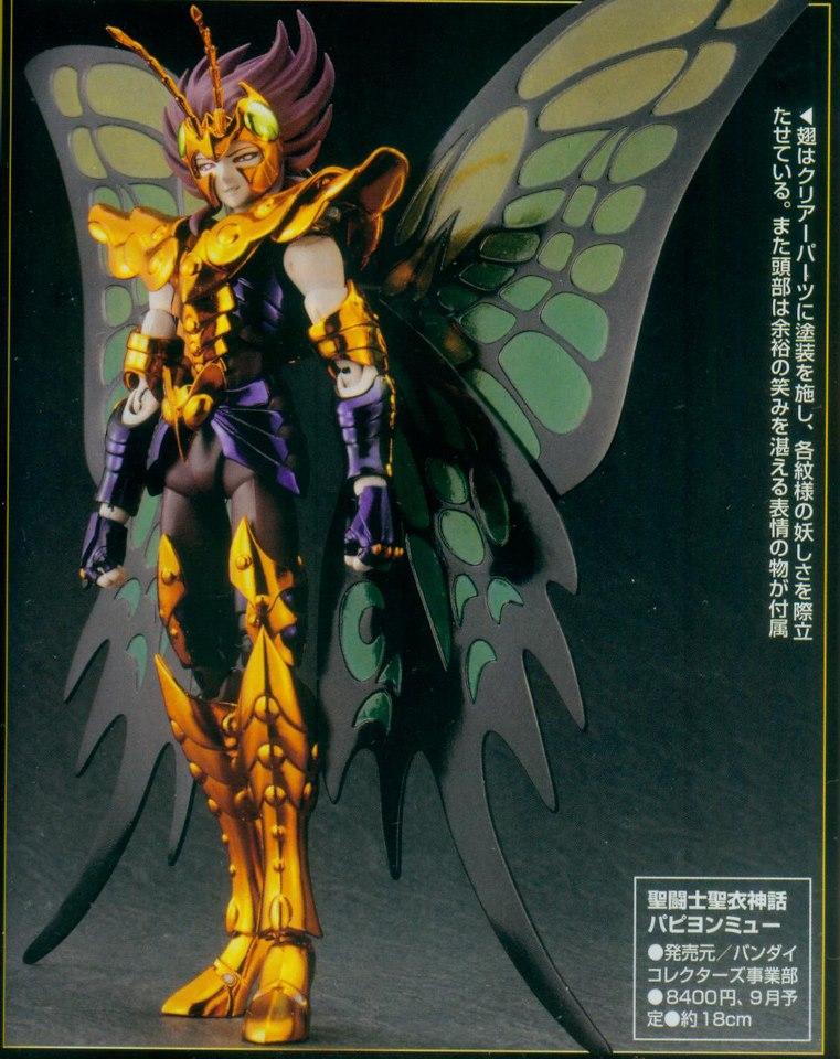 [Settembre 2013] Saint Cloth Myth - Papillon Myu TWS - Pagina 7 AbtJriYu