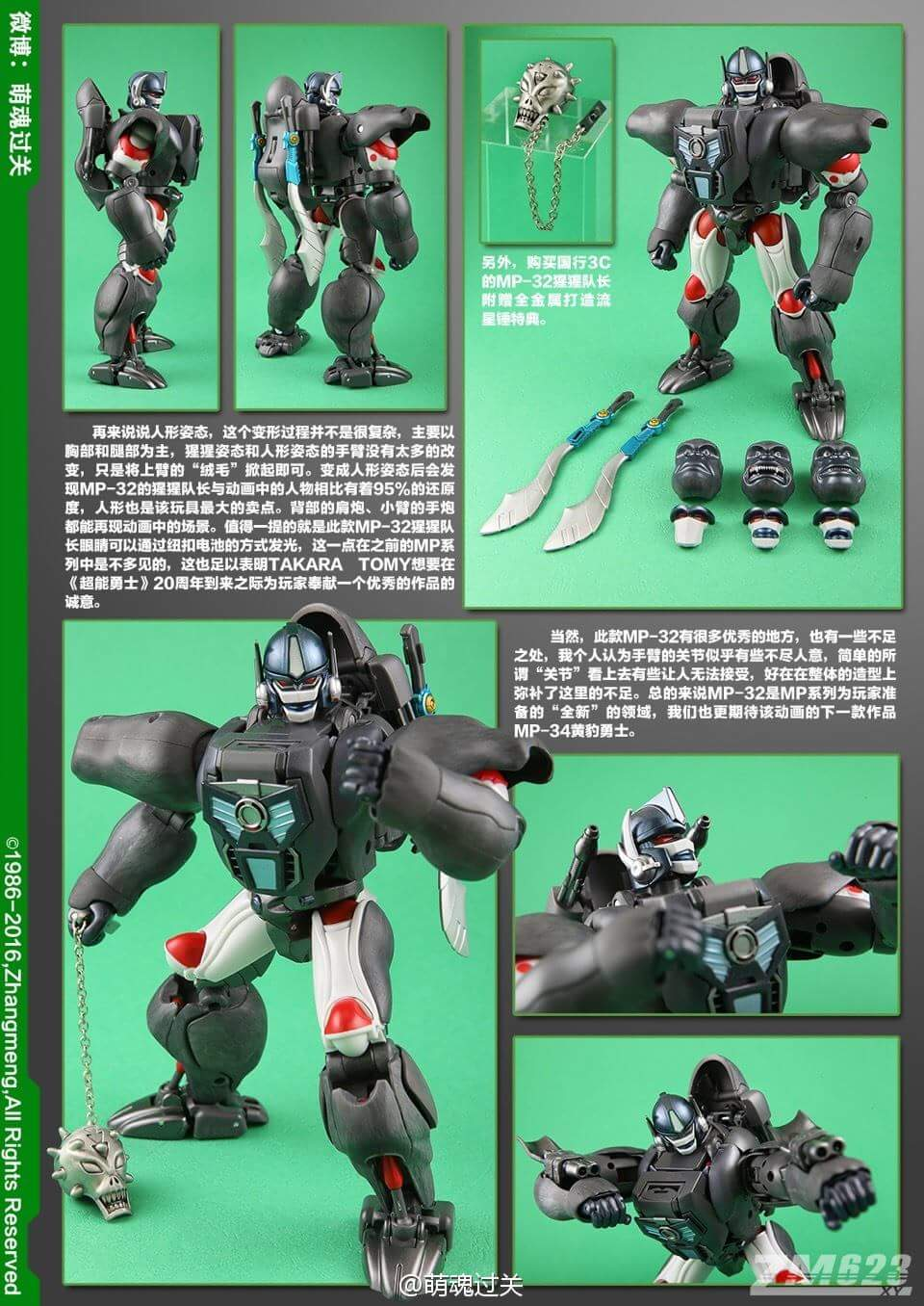 [Masterpiece] MP-32, MP-38 Optimus Primal et MP-38+ Burning Convoy (Beast Wars) - Page 3 P4A4pFn8