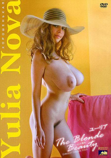 Very Sexy Pregnant Sex Porn