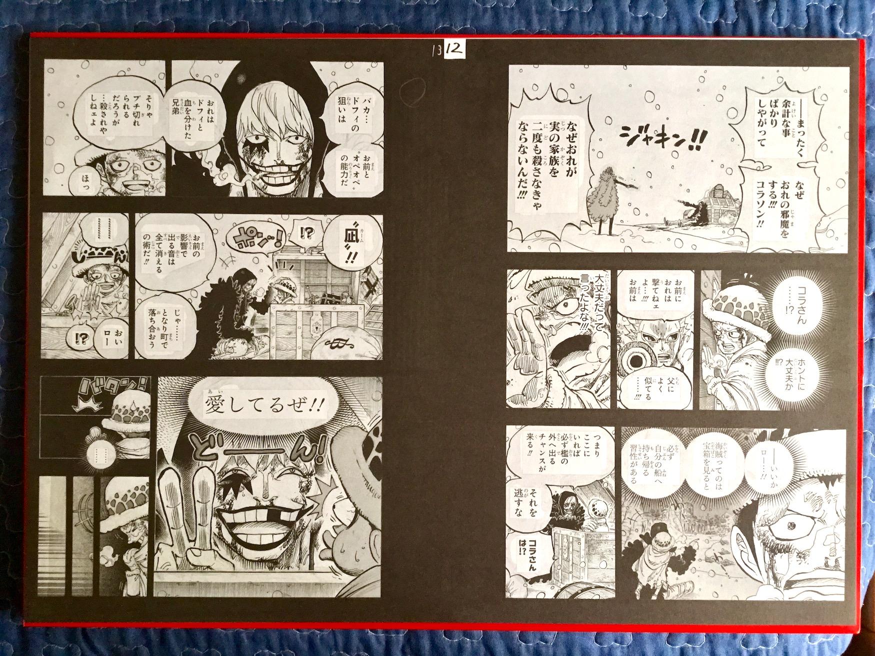 El manga de One Piece cumplió 20 años