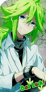 Natsume Rei