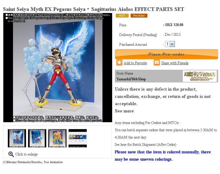 [Myth Cloth EX] Pegasus Seiya/Sagittarius Aiolos - Effect Parts Set ~ Bandai Collector Shop (25 Décembre 2012) Aat3mjKn