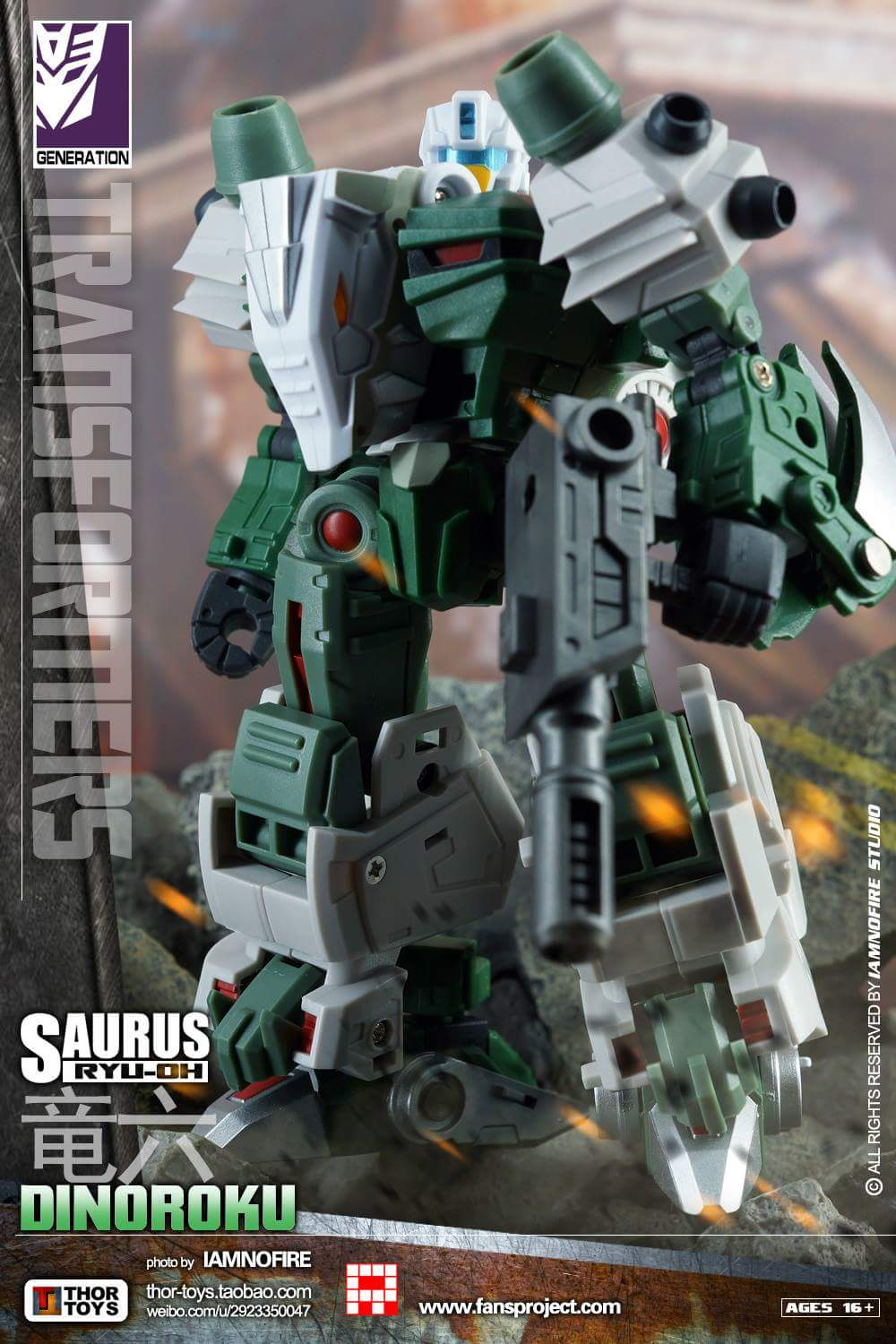 [FansProject] Produit Tiers - Jouet Saurus Ryu-oh aka Dinoking (Victory) | Monstructor (USA) - Page 2 8AwmDG6F