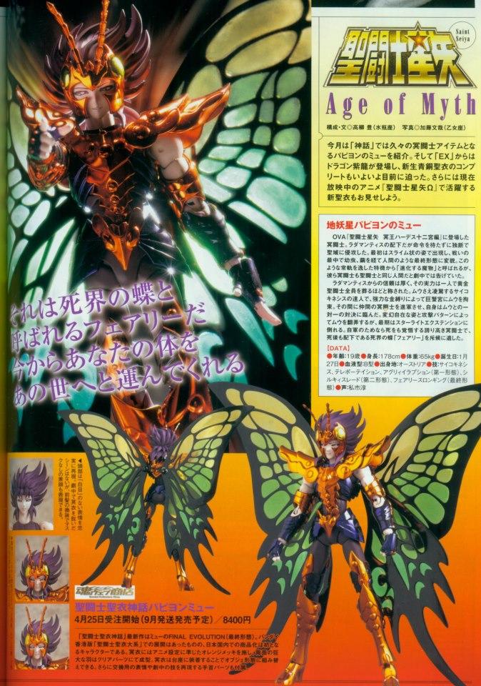 [Settembre 2013] Saint Cloth Myth - Papillon Myu TWS - Pagina 5 Adi4mXUN