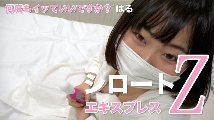 UN17554 Kitahara Mika