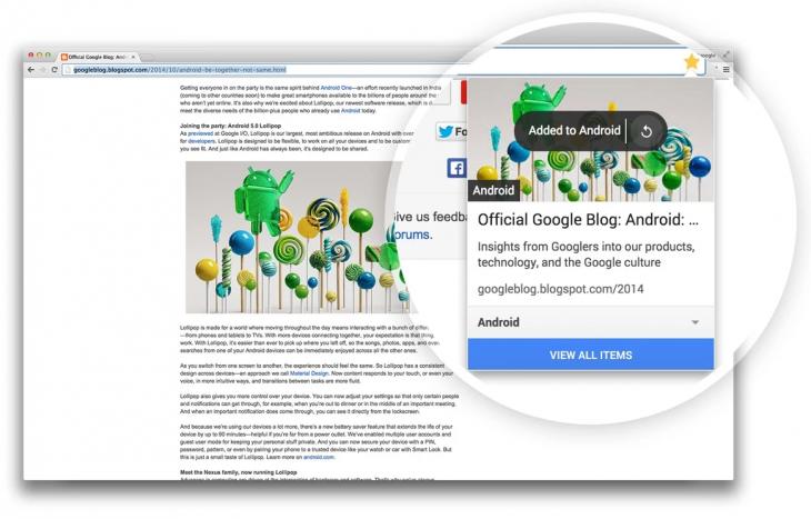 image Google Bookmark