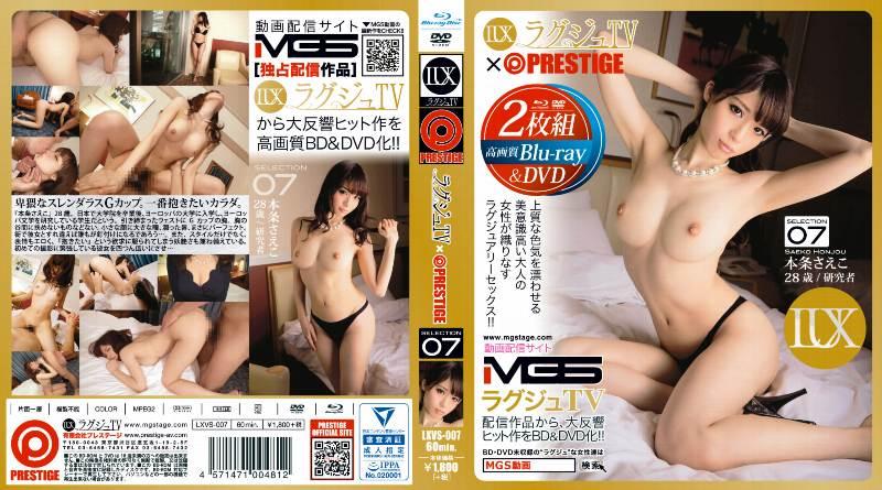 LXVS-007 - Honjo Saeko - Luxury TV x PRESTIGE SELECTION 07