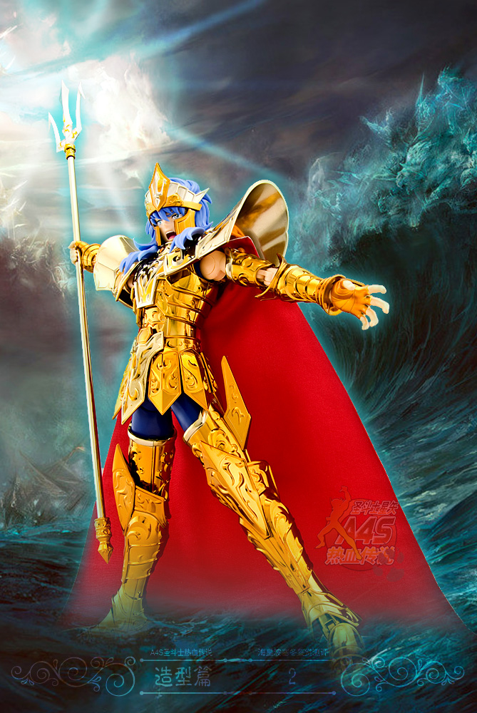 [Imagens] Saint Cloth Crown - Poseidon Abi02Zgs