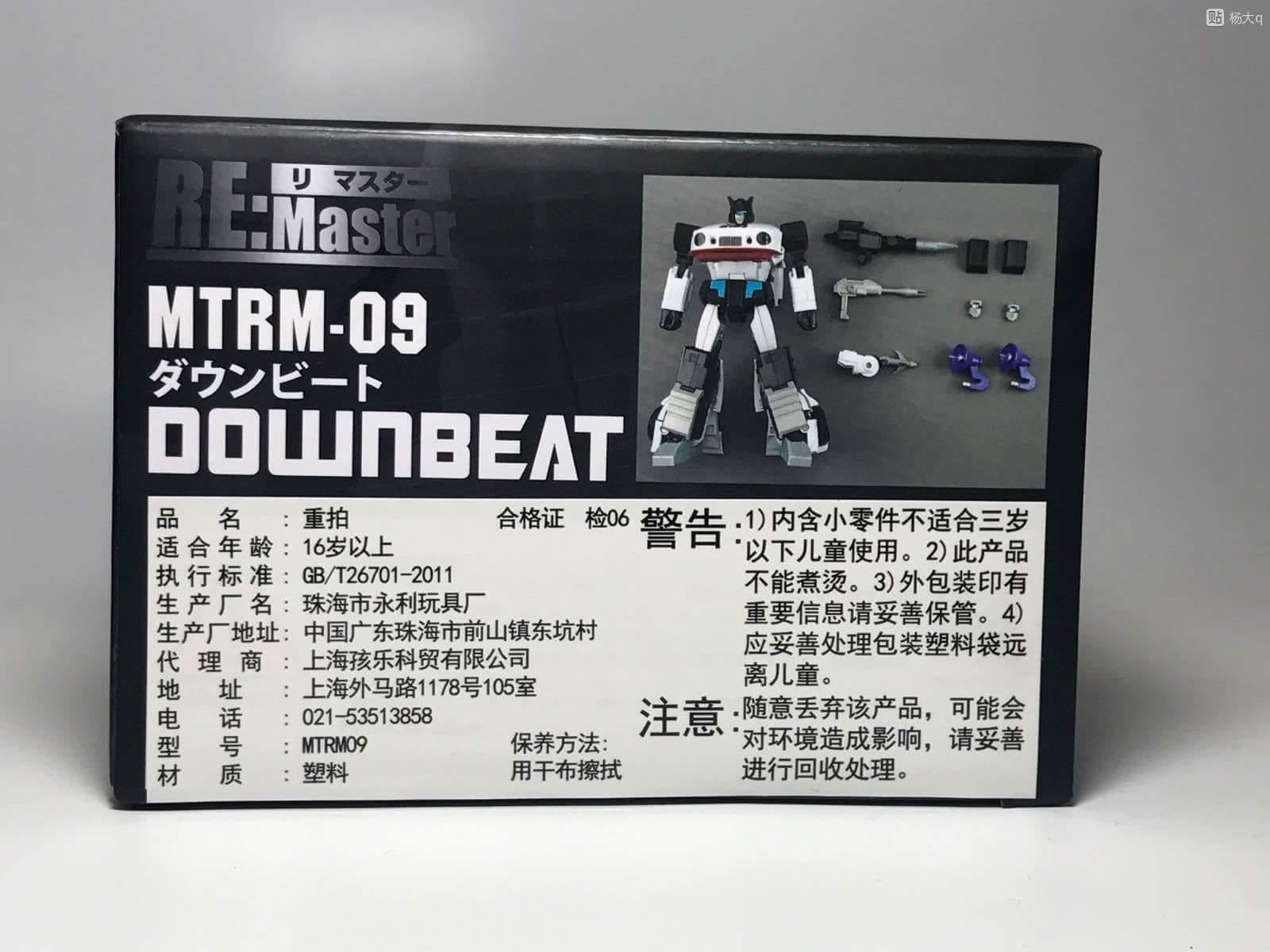 [Maketoys] Produit Tiers - Jouet MTRM-09 Downbeat - aka Jazz/Saxo et MTRM-09ST BounceBack - aka Stepper - Page 3 YjwD8r9R