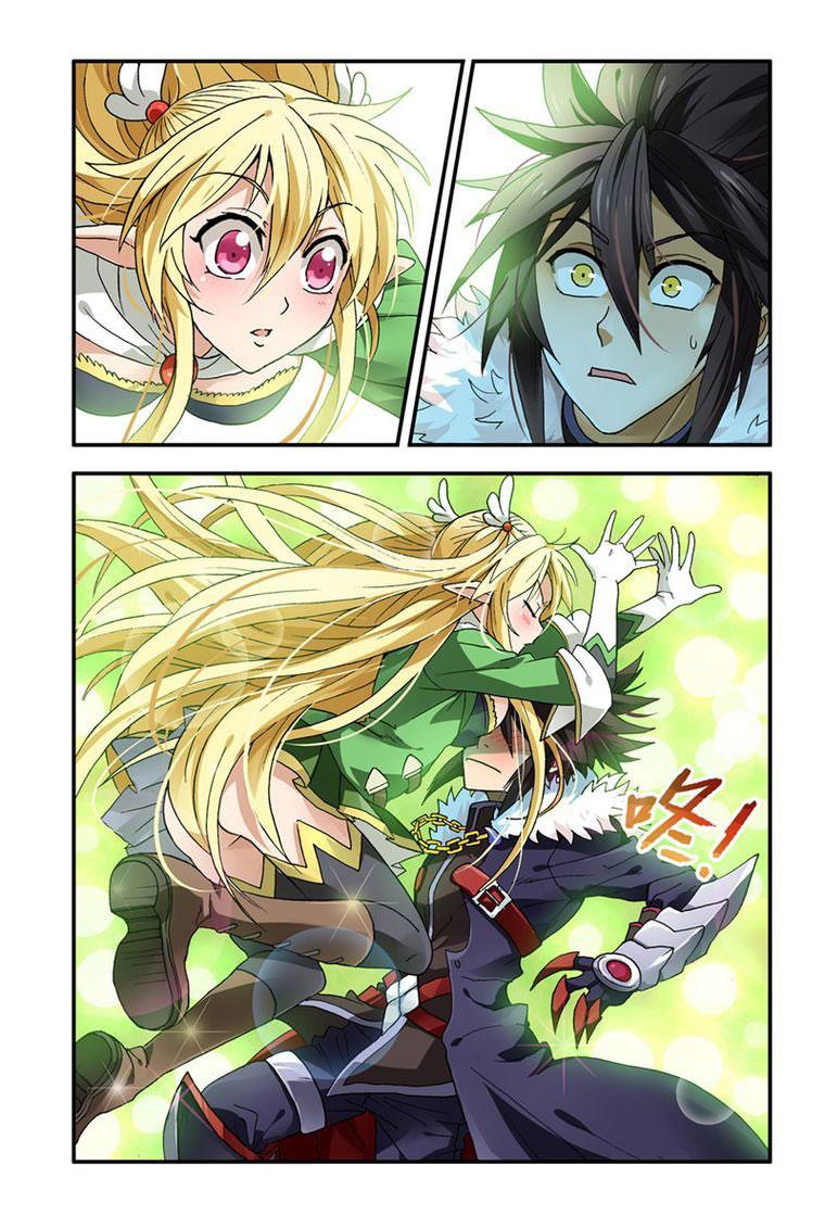 อ่านการ์ตูน Demon King's Counterattack! 2 ภาพที่ 18