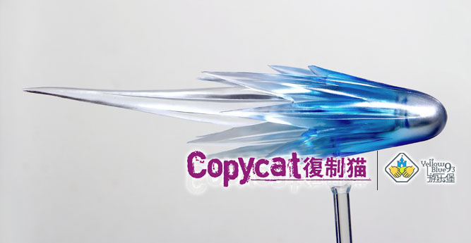 [Yellowblue93 - Copycat] - (EX effect parts)