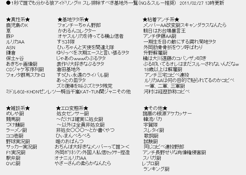 アイドリング!!! 11132号©2ch.netYouTube動画>1本 ->画像>144枚
