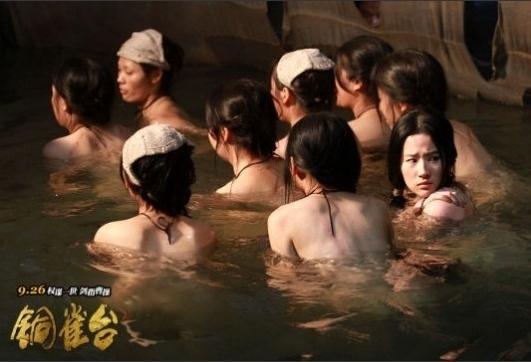 Yi Beautiful fei nude liu