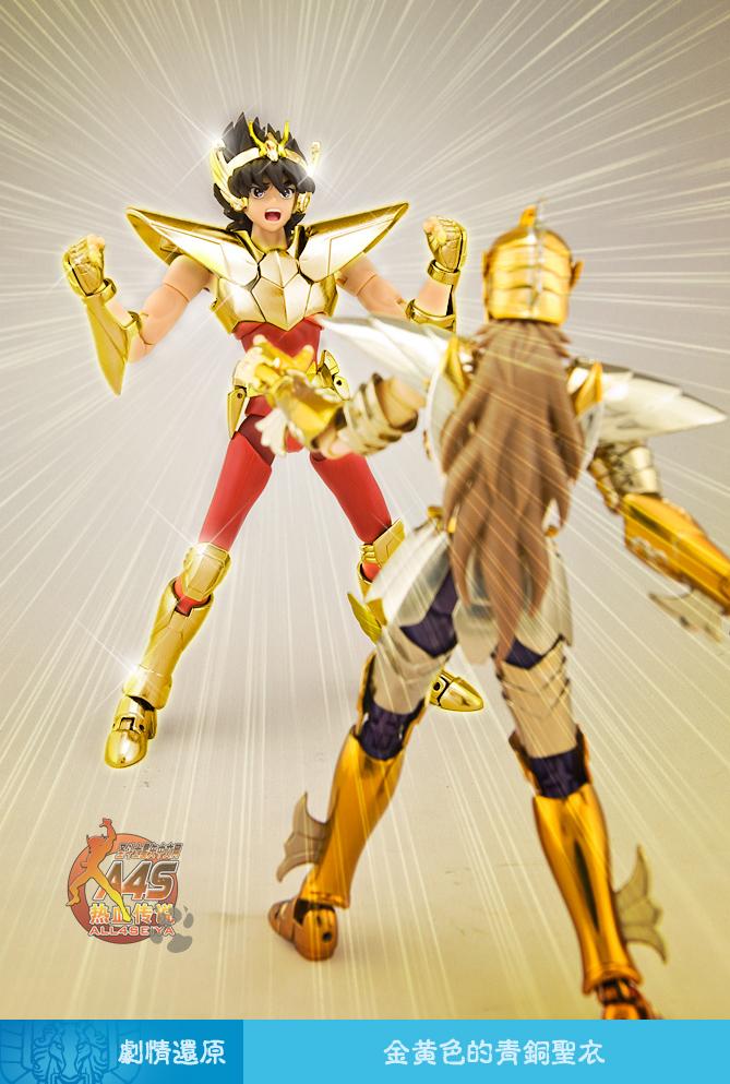 [Giugno 2012]Pegasus Seiya V2 EX - Pagina 29 AanthDOE