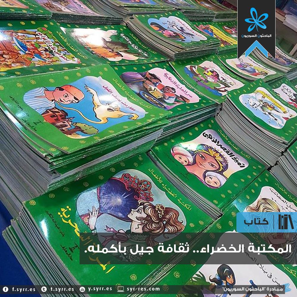 15 arabp2p.com