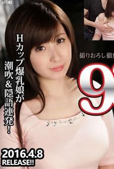 Tokyo Hot n1140 東京熱 鬼逝 萩原果歩 Kaho Hagiwara