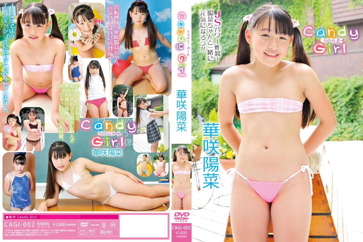 [CAGI-002] Hina Hanasaki 華咲陽菜 – Candy Girl 2