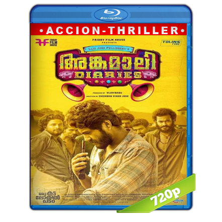 Angamaly Diaries (2017) BRRip 720p Audio Malabar Subtitulada 5.1