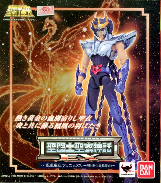 Phoenix Ikki New Bronze Cloth (V2)