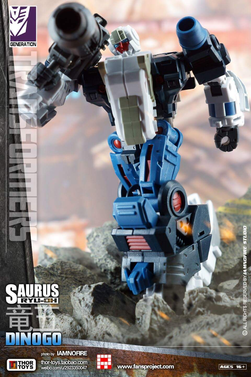 [FansProject] Produit Tiers - Jouet Saurus Ryu-oh aka Dinoking (Victory) | Monstructor (USA) - Page 2 YlKPdAg5