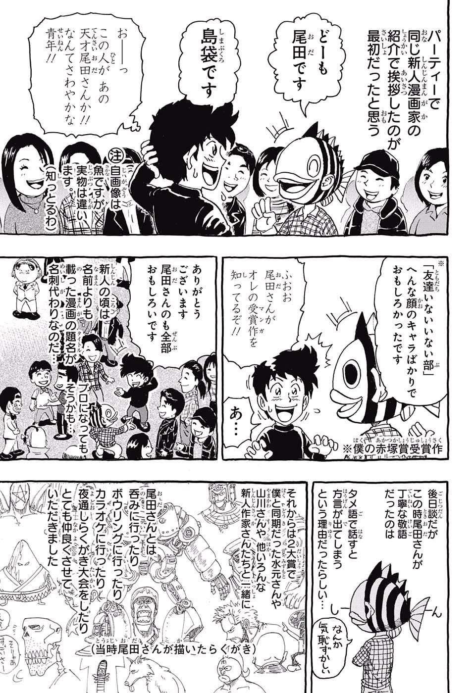 One Piece Manga 2017 VcyzilkM
