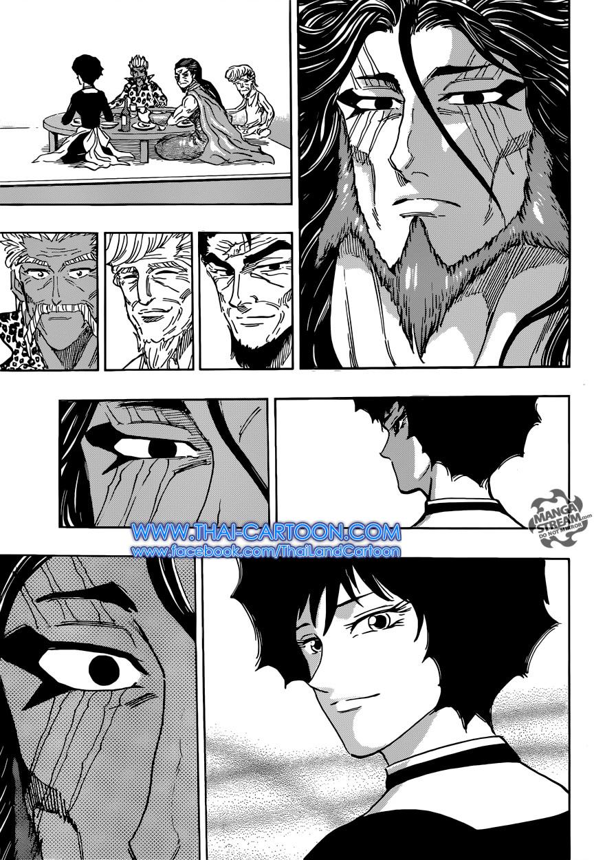 อ่านการ์ตูน Toriko ตอนที่ 395 หน้าที่ 28