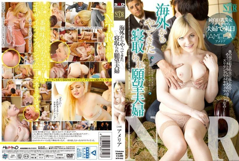 NTR-032 - Amelia Earhart - A Foreign Couple With Cuckold Fantasies Amelia