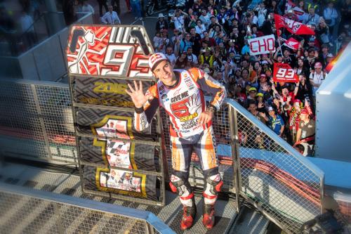 MotoGP 2016 SYz1cipD