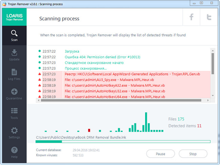 Loaris Trojan Remover 2.0.17 Multilingual
