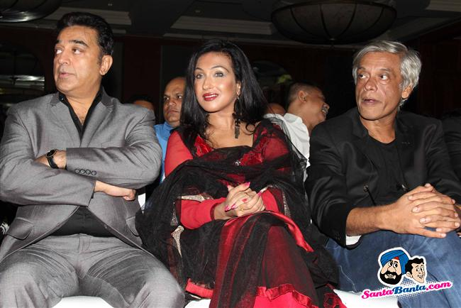Jagran Film Festival Closing Ceremony AcmmuZwd