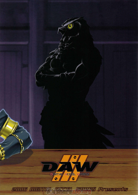Hentai Manga Porno Firebird (Soulcalibur): XxkiVzBl