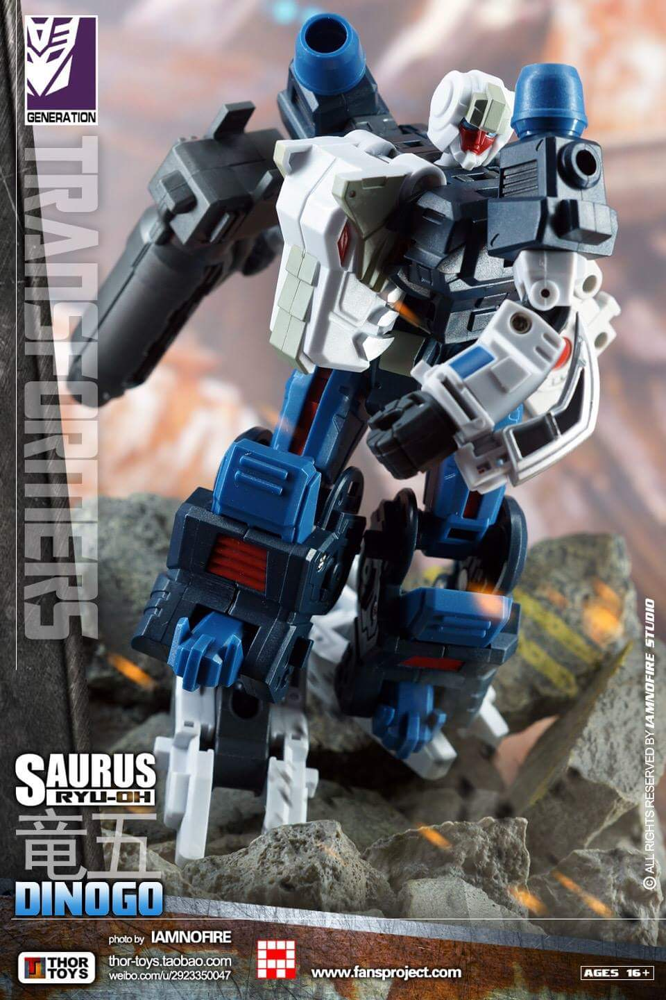 [FansProject] Produit Tiers - Jouet Saurus Ryu-oh aka Dinoking (Victory) | Monstructor (USA) - Page 2 YPoChrcz