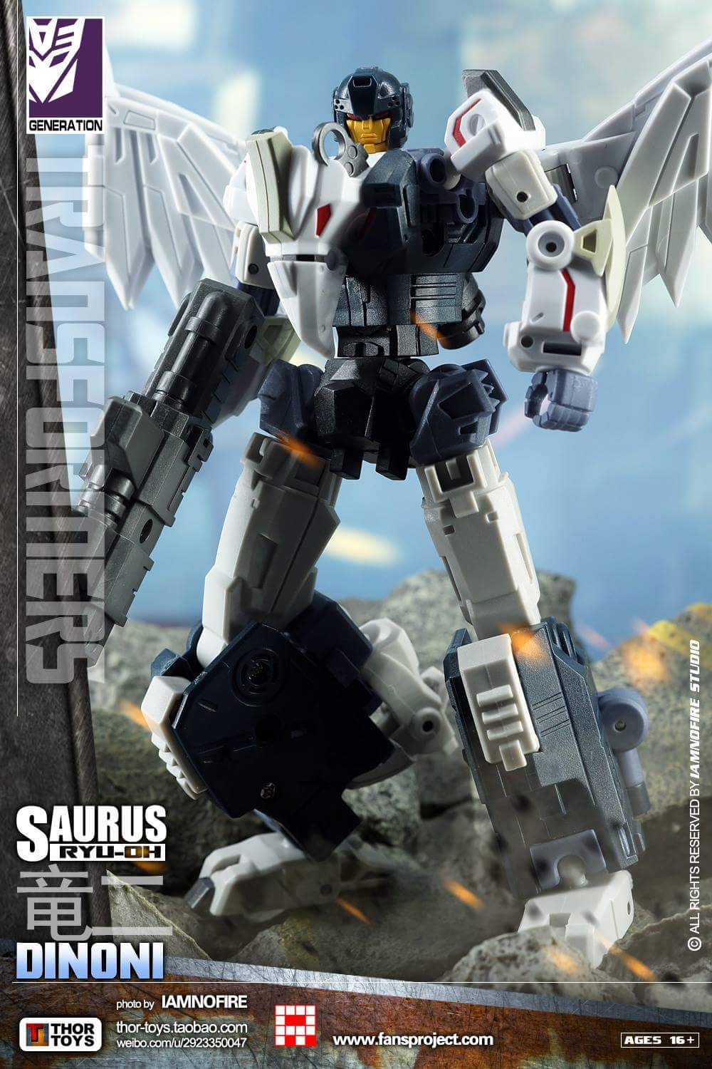 [FansProject] Produit Tiers - Jouet Saurus Ryu-oh aka Dinoking (Victory) | Monstructor (USA) - Page 2 PfEdnHAL