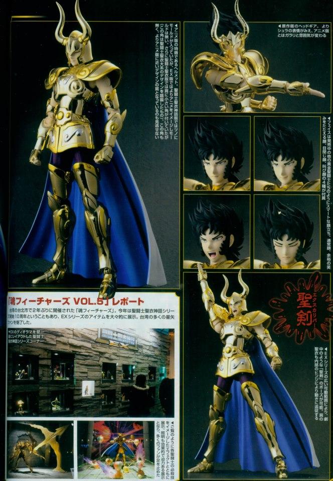 [Luglio 2013] Saint Cloth Myth EX Capricorn Shura - Pagina 3 AcywokTp