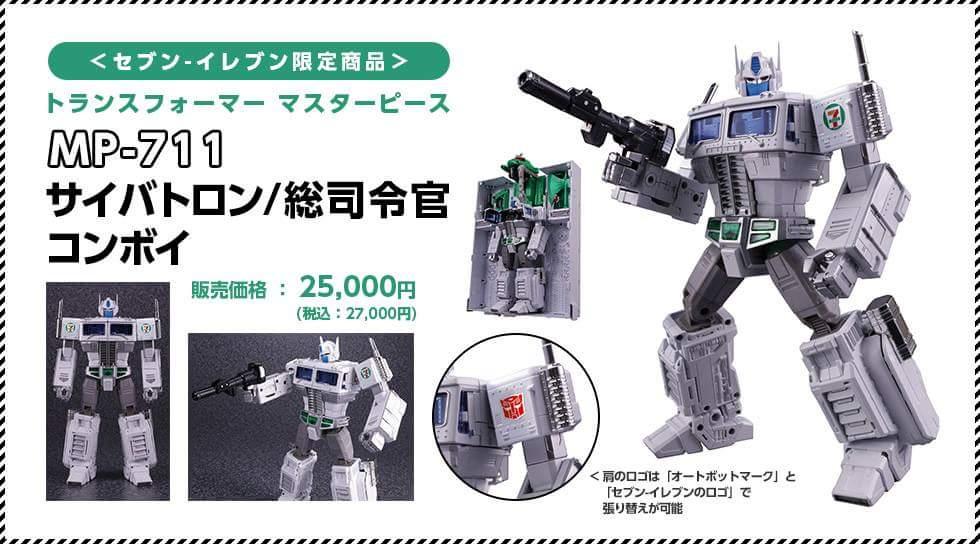 [Masterpiece] MP-10B | MP-10A | MP-10R | MP-10SG | MP-10K | MP-711 | MP-10G | MP-10 ASL ― Convoy (Optimus Prime/Optimus Primus) - Page 6 D8n3nRit