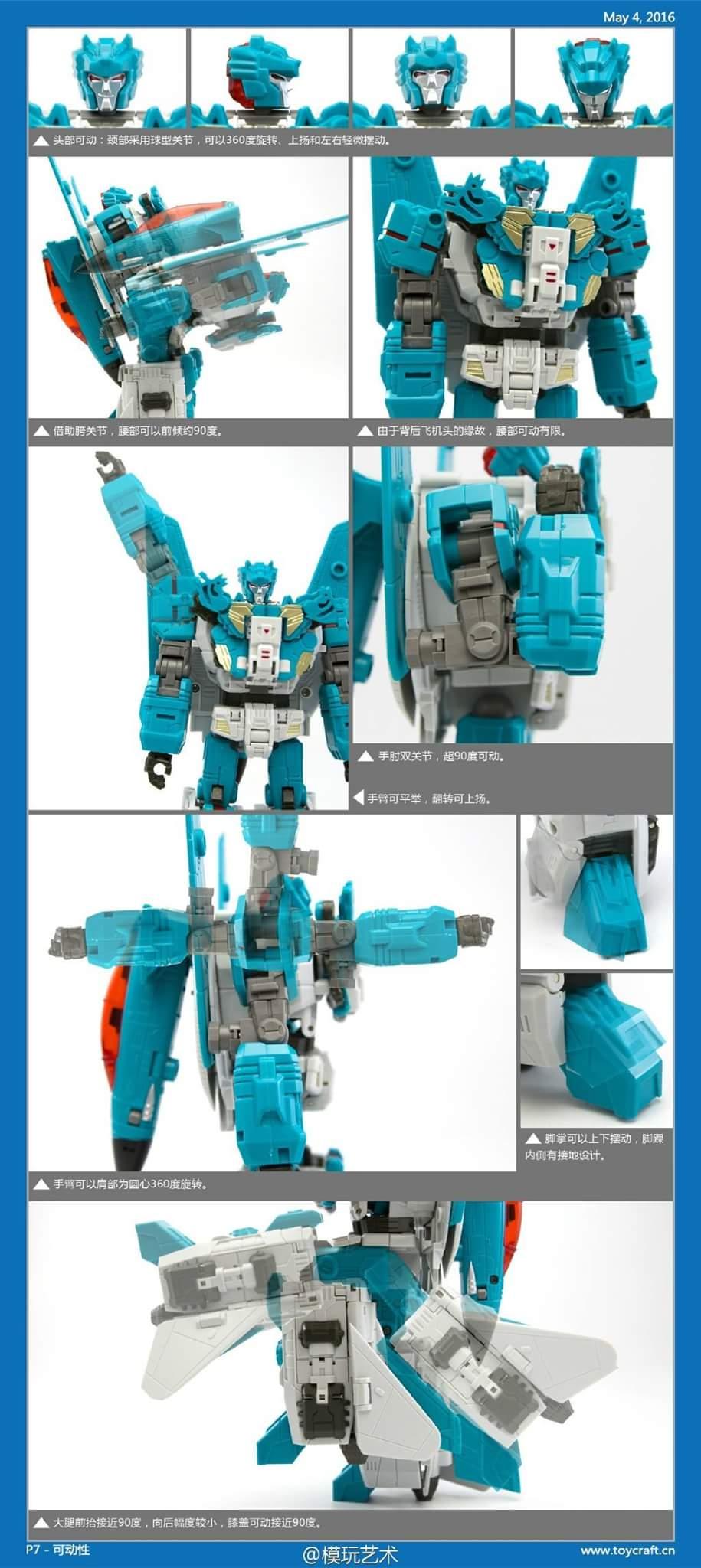 [TFC Toys] Produit Tiers - Jouet Hades - aka Liokaiser (Victory) - Page 4 P67B3xHd
