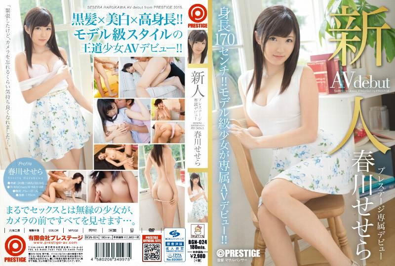 BGN-024 - Harukawa Sesera - Fresh Face. Exclusive Debut For Prestige.